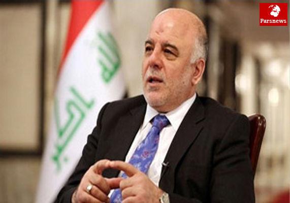 العبادی: جز به عقبنشینی نیروهای ترکیه از بعشیقه راضی نمیشویم